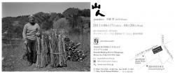 2011/6/22-7/10 GalleryEMNishiazabu