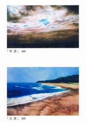 2011/8/31-9/5 artTruth