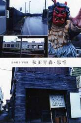 2011/9/10-9/19 GalleryKaido