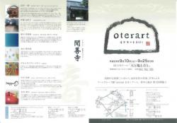 2011/9/10-9/25 oterart(1)