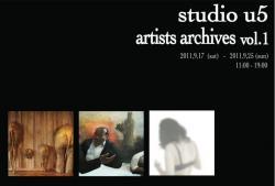 2011/9/17-9/25 studiou5(1)