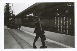 2011/9/24-10/2 GalleryKaido