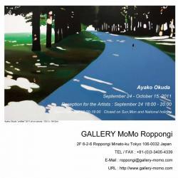 2011/9/24-10/15 GalleryMoMoRoppongi