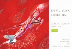 2011/10/8-10/30 GalleryTen(Kashio)
