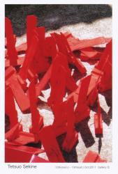 2011/10/10-10/15 GalleryQ