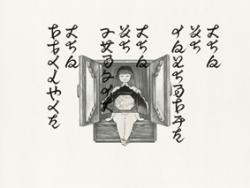 KiyaKiya 2010-2011 シングルチャンネル・アニメーションビデオ(1) (c) Akino Kondoh Courtesy the artist and Mizuma Art Gallery