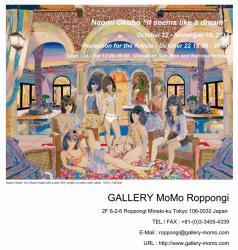 2011/10/22-11/19 GALLERYMoMoRoppongi