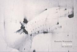 2011/10/24-11/5 artdatabank