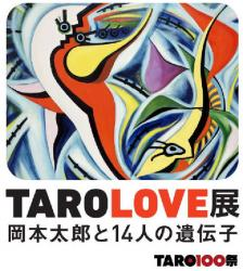 2011/10/25-11/6 SeibuShibuyaten-A7F