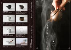 2011/10/27-11/1 Sumeshiya(1)