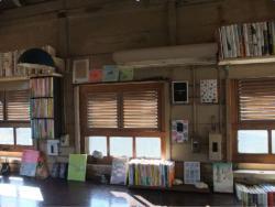 『旅するふるほん ふたたび』 (かしゃま文化会館 2011/11/3-11/27)