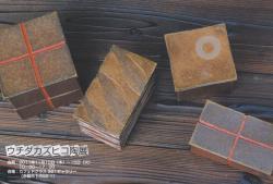 ウチダカズヒコ陶展(Cafe du grass 921 gallery 2011/11/10-10/15)