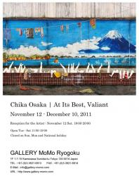2011/11/12-12/10 GalleryMoMoRyogoku(DM)