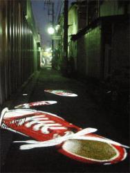 2011/11/12-12/10 YukaTsuruno