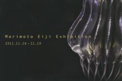 森本栄持展 (Galerie SOL 2011/11/14-11/19)