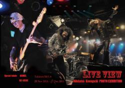 2011/11/28-12/7 Tokinon