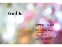 2011/12/13-12/25 GalleryKOMPIS