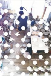 manome.come 2012 (かしゃま文化会館 2012/1/4-1/29)