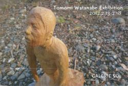2012/2/13-2/18 GALERIESOL