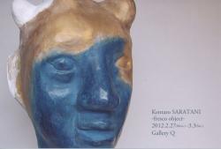 2012/2/27-3/3 GalleryQ