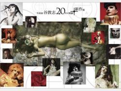 2012/3/9-3/20 PosterHarisGallery