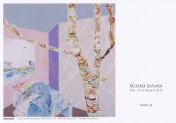 2012/3/5-3/17 GalleryQ