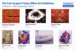 第3回ららぽーと東京オフィース・アート・エクスビジョン(2012/3/25-9/29)