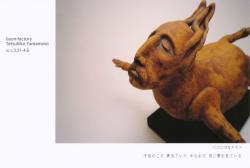 山本テツヒコ展(cafe du grace 921 gallery 2012/3/31-4/8)