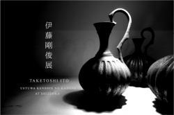 2012/4/28-5/6 THENORTHFACESHIZUOKAKUSANAGI+223cafe(1)