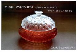 2012/5/17-5/22 CafeduGrace921gallery