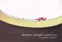 2012/5/18-5/24 mitsukoshi