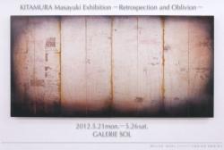 2012/5/21-5/26 GALERIESOL