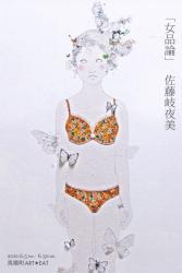 2012/6/5-6/30 BakurochoART+EAT