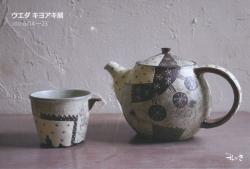 2012/6/14-6/23 GalleryHoonoki