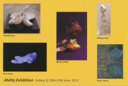2012/6/18-6/23 GalleryQ