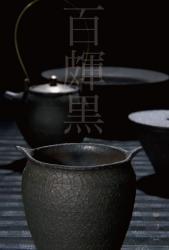 2012/6/23-6/24 UtsuwaKenshin(2)