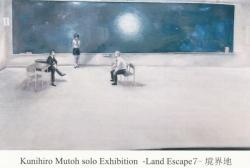 Kunihiro Mutoh solo Exhibition -Land Escape7- (万画廊 2012/7/13-7/22)