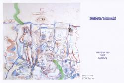 2012/7/16-7/21 GallerQ