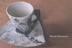 2012/7/18-7/29 Kilala-Gallery