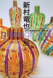 2012/9/6-9/11 GallerySaka