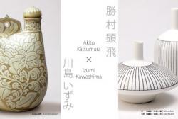 2012/10/20-10/28 GalleryZen