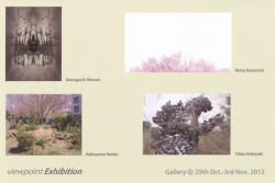 Viewpoint展 (GalleryQ 2012/10/29-11/3)