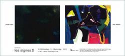 2012/10/29-11/3 (C)O Gallery eyes.