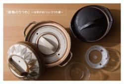 2012/11/7-11/20 GinzaMitsukoshi8F(1)