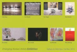 Emerging Korean Artists展(GalleryQ 2012/11/26-12/1)