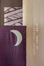 2013.10.maehara.fb_..jpg
