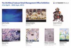 第5回三井不動産商業マネジメント・オフィース・エクスビジョン(Gallery Q 2013/4/21-9/28)