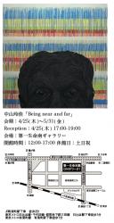 2013/4/25-5/31 DaiichiseimeiMinamiGallery