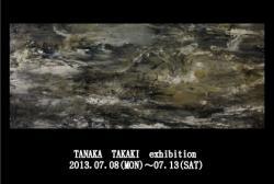 2013/7/8-7/13 KunugiGaro