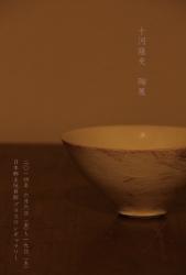 2014/6/6-6/19 Nihonkyodoganngukan+1Gallery(1)